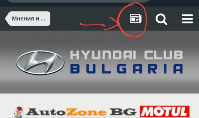 Screenshot_20190605-073038_Chrome.jpg